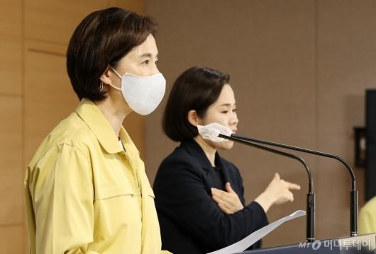 [사진]브리핑하는 유은혜 장관