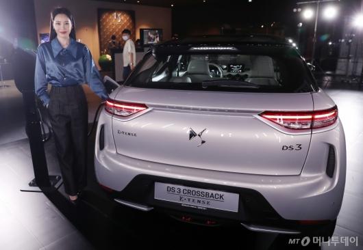 [사진]콤팩트 전기 SUV 'DS 3 크로스백 E-텐스'