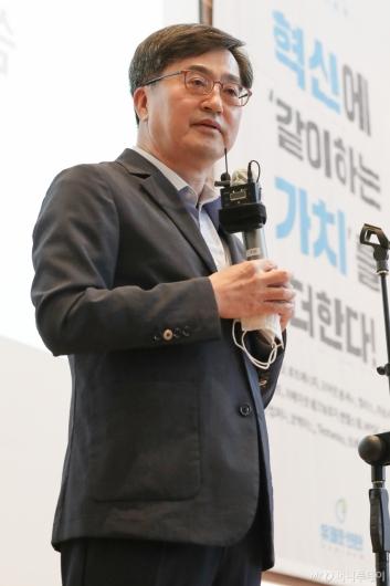 [사진]김동연 전 부총리 '혁신에 같이하는 가치를 더한다'