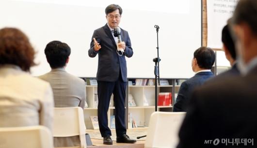 [사진]김동연 전 부총리, 소셜임팩트 포럼 출범식 인사말