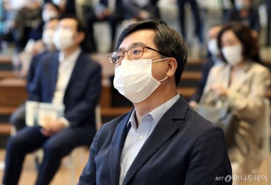 [사진]소셜임팩트 포럼 출범식 참석한 김동연 전 부총리