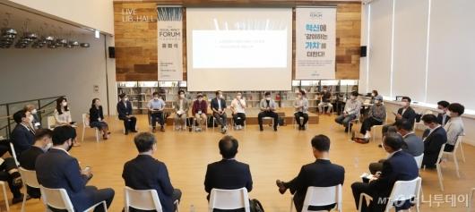 [사진]'소셜임팩트 포럼' 토론하는 참석자들