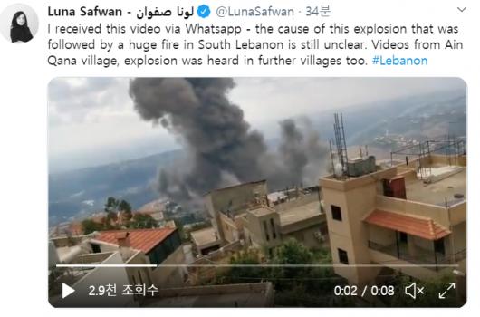 레바논 남부서 또 폭발사고