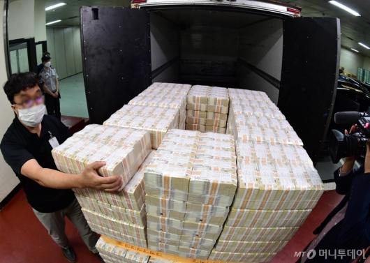 [사진]시중은행에 공급될 추석 자금 방출