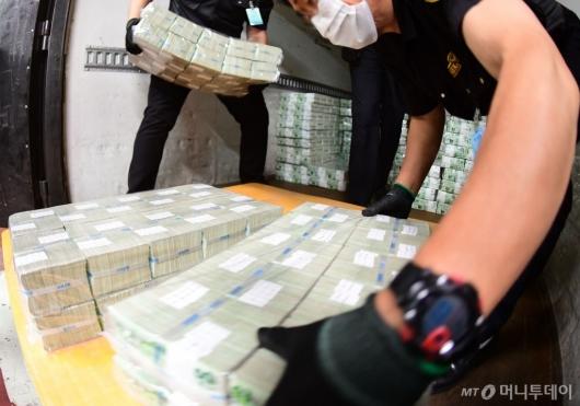 [사진]한국은행, 추석 자금 방출
