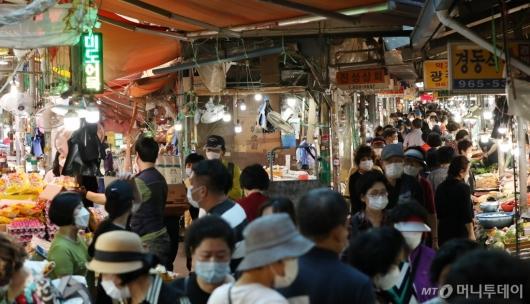 [사진]추석 앞두고 분주한 전통시장