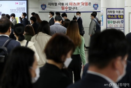 [사진]내달 13일부터 대중교통 마스크 미착용시 과태료