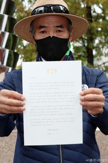 [사진]북한 피격 공무원 형, 문 대통령 답장 공개