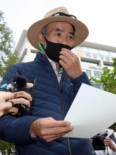 [사진]북한 피격 공무원 형, 문재인 대통령 답장 공개
