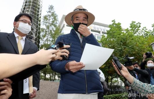 [사진]기자회견 갖는 북한 피격 공무원의 친형