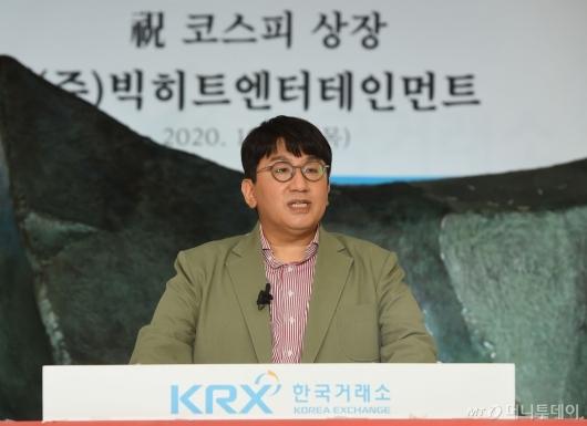 [사진]기념사 전하는 방시혁