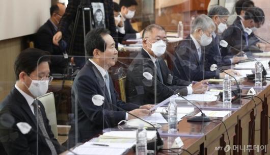 [사진]수소경제위원회 주재하는 정세균 총리
