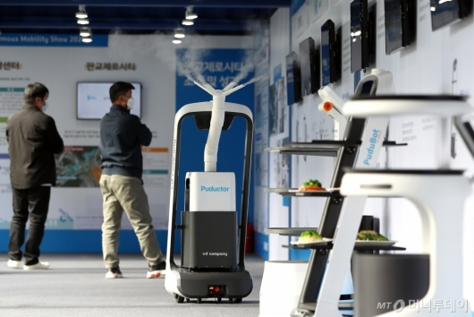 [사진]'자율주행 방역 로봇'