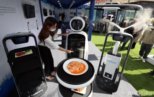 [사진]'한자리에 모인 자율주행 로봇'