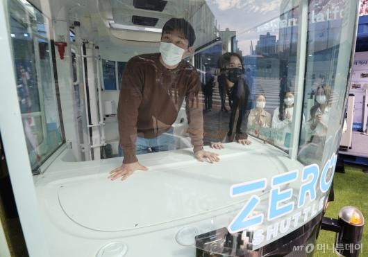 [사진]'신기한 자율주행 버스'