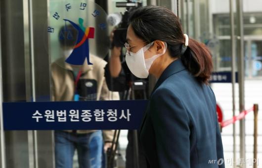 [사진]법원 들어서는 은수미 성남시장