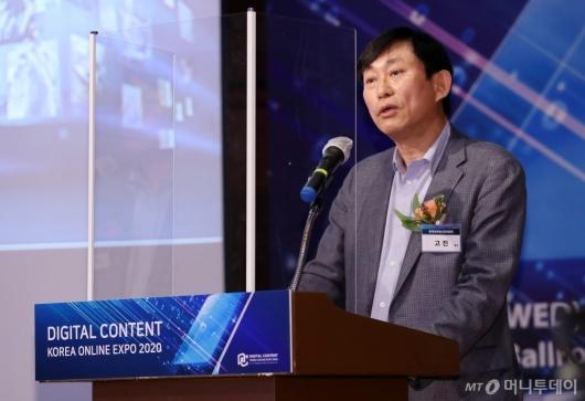 [사진]'디지털콘텐츠 코리아 엑스포' 개회사하는 고진 회장