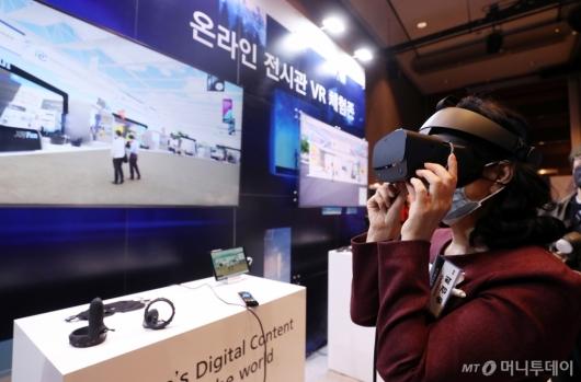 [사진]디지털콘텐츠 코리아 엑스포, VR 전시관 운영