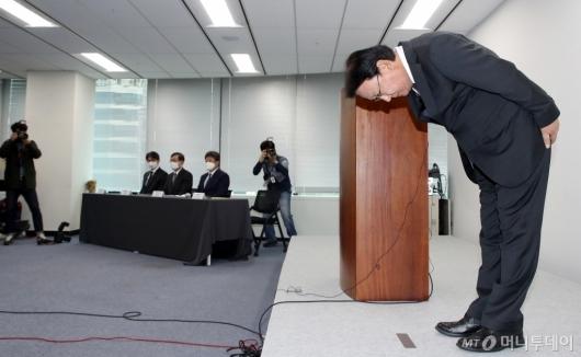[사진]택배기사 사망 관련 사과하는 박근희 대표