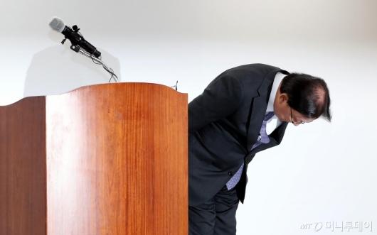 [사진]사과하는 CJ대한통운 박근희 대표