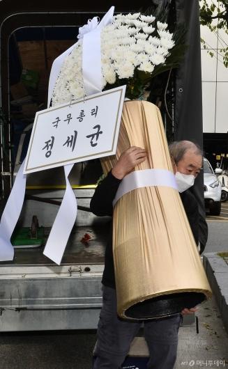 [사진]정세균 총리, 고 이건희 회장 빈소에 조화