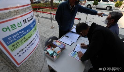 [사진]오늘부터 만 62세 이상 어르신 독감 무료접종 재개