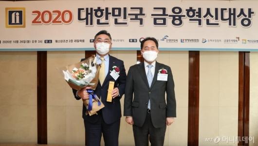 [사진]KB국민카드 '2020 대한민국 금융혁신대상' 금융상품·서비스혁신대상 수상