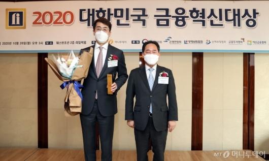 [사진]메리츠화재 '2020 대한민국 금융혁신대상' 경영혁신대상 수상