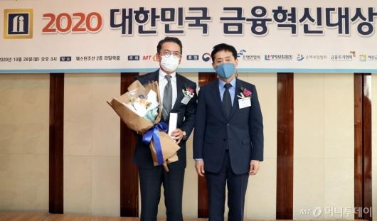 [사진]롯데카드 '2020 대한민국 금융혁신대상' 금융상품·서비스혁신상 수상