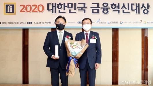 [사진]KB손해보험 '2020 대한민국 금융혁신대상' 금융상품·서비스혁신상 수상