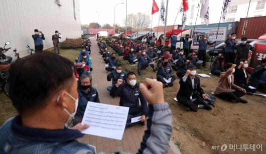 [사진]롯데택배 전국 총파업 돌입