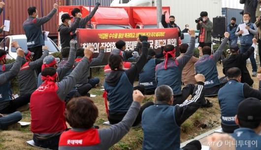 [사진]총파업 돌입한 롯데택배 노동조합