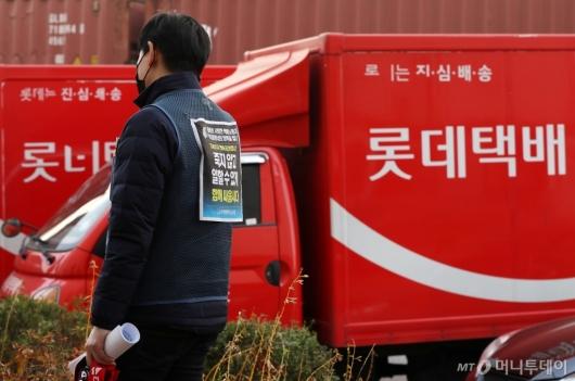 [사진]총파업 돌입한 롯데택배