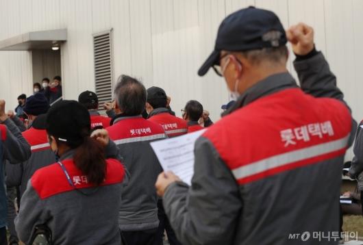 [사진]파업 돌입한 롯데택배 종사자들