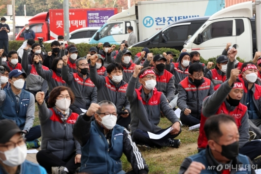 [사진]투쟁 외치는 롯데택배 노동조합
