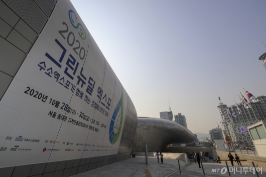 [사진]청정에너지의 미래 '2020 그린뉴딜 엑스포' D-1