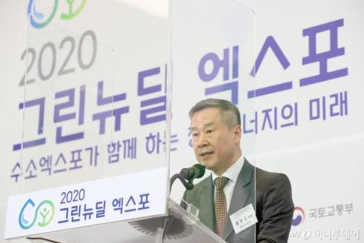 [사진]'2020 그린뉴딜 엑스포' 환영사하는 홍선근 회장