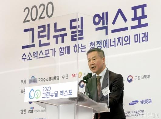 [사진]홍선근 회장, 2020 그린뉴딜 엑스포 환영사