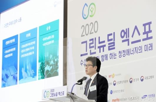 [사진]'2020 그린뉴딜 엑스포' 기조연설하는 조명래 장관
