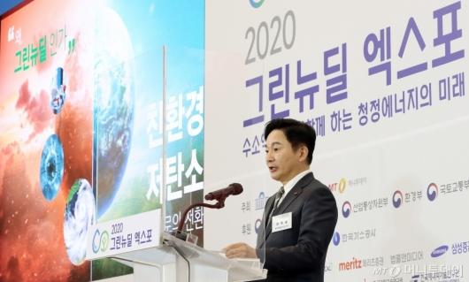 [사진]'2020 그린뉴딜 엑스포' 특별강연하는 원희룡 제주도지사