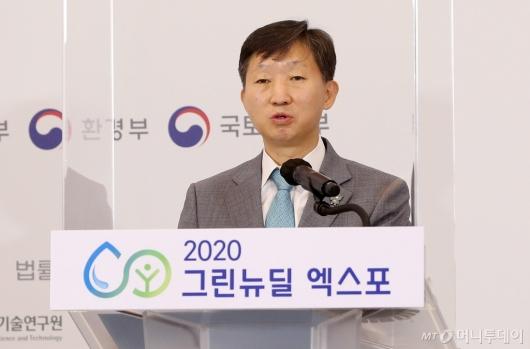 [사진]우병렬 강원도 경제부지사, 그린뉴딜 엑스포서 강연