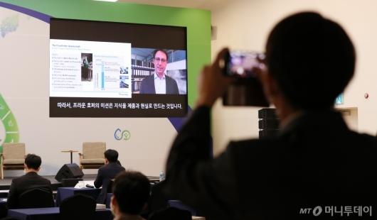 [사진]크리스토퍼 헤블링, 수소 연구현황 소개