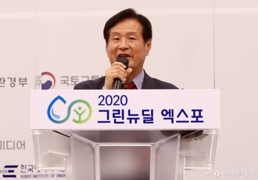 [사진]발표하는 정기정 ITER 한국사업단장