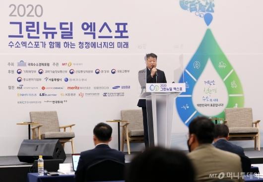 [사진]발표하는 채호정 한국화학연구원 공정기반연구센터장