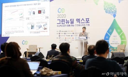 [사진]주제발표하는 이영덕 한국기계연구원 책임연구원