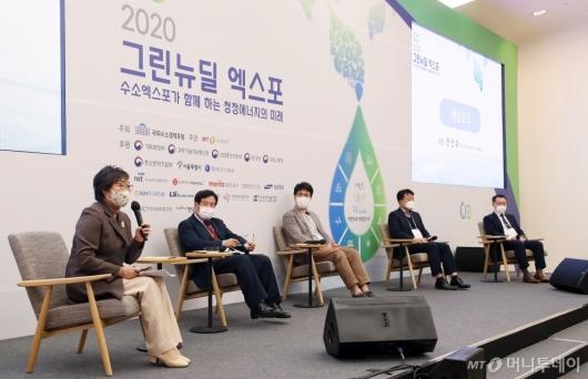 [사진]수소사회를 선점할 사업화 유망기술 패널토론