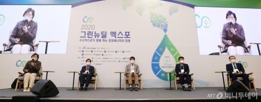 [사진]패널토론 진행중인 '그린뉴딜 엑스포' 컨퍼런스