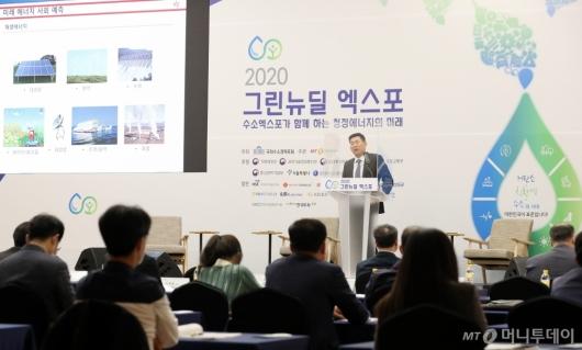 [사진]'에너지 패러다임 변화와 수소경제' 발표하는 한종희 박사