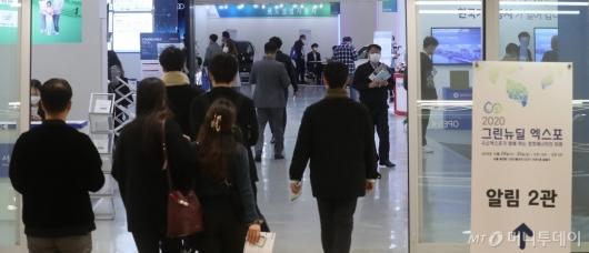 [사진]2020 그린뉴딜 엑스포 찾는 관람객들
