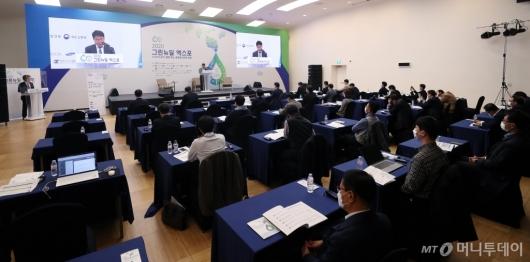[사진]'2020 그린뉴딜 엑스포' 마지막 날까지 '관심'